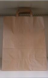 Papier Tragetasche braun 32 + 16 x 39 cm ohne Druck mit Bodenfalte